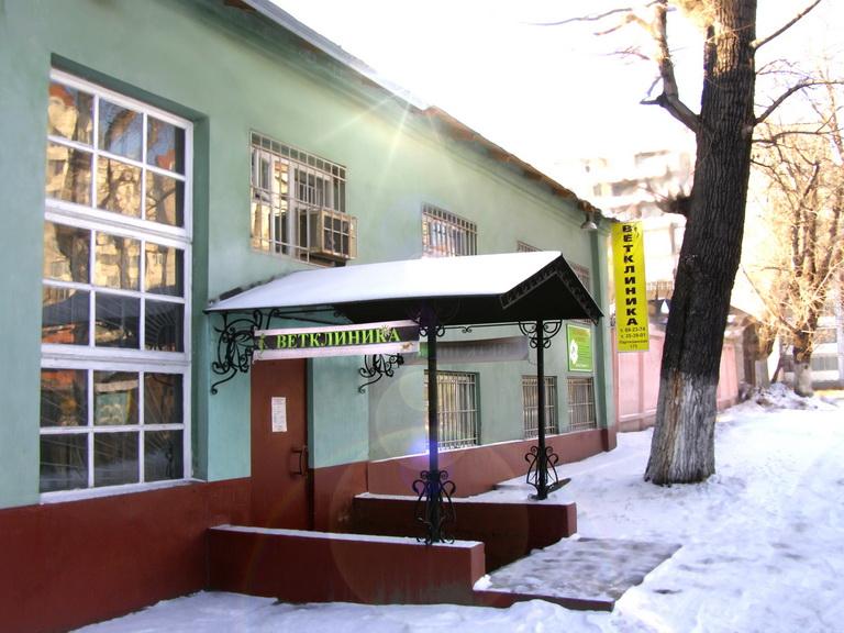 Зооветцентр Аргос Ветеринарная клинка гНовокузнецк